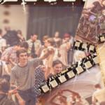 Vintage swing festival - facebook